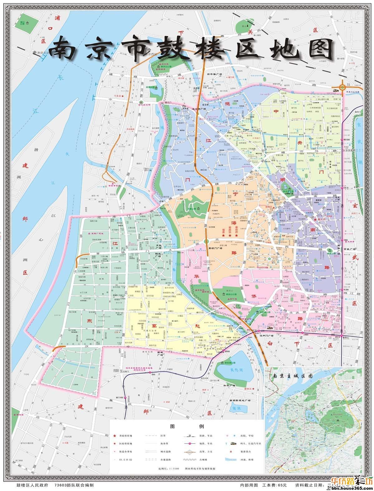 鼓楼区(鼓楼区地图
