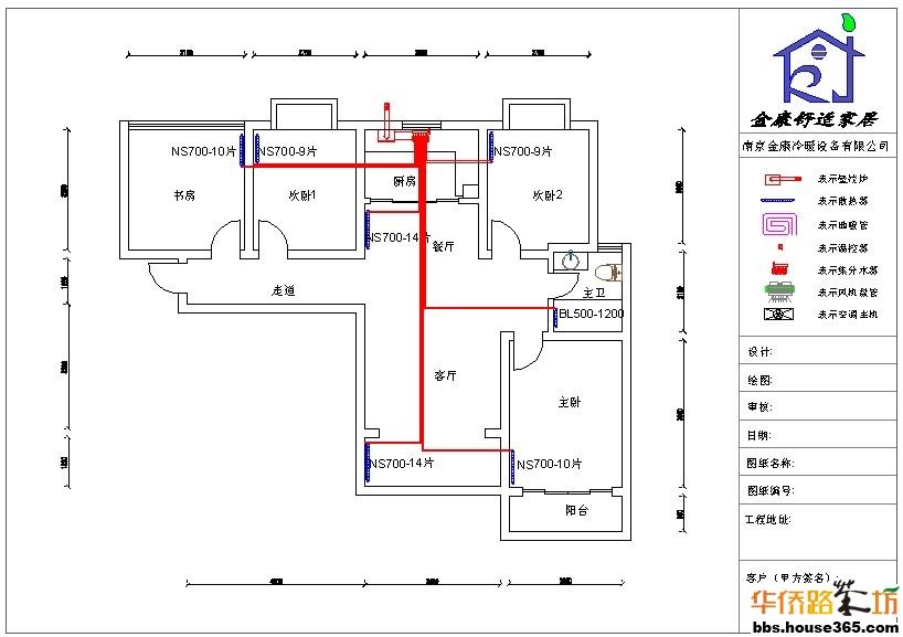 电路 电路图 电子 户型 户型图 平面图 原理图 818_577