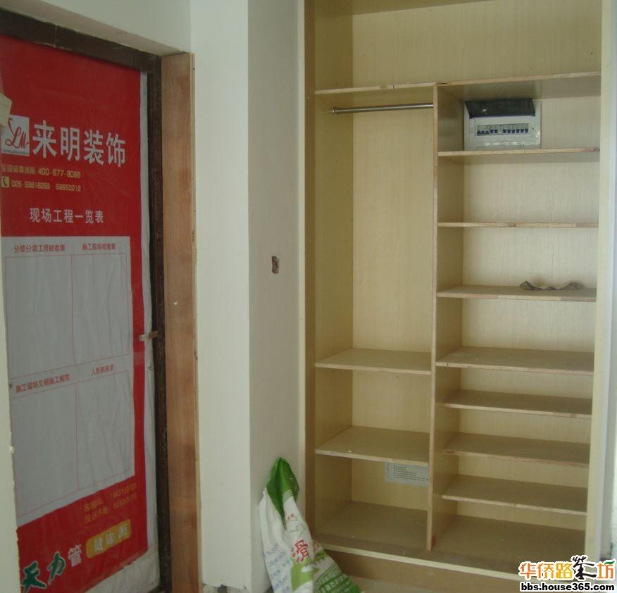 橱柜用的是莫干山牌细木工板