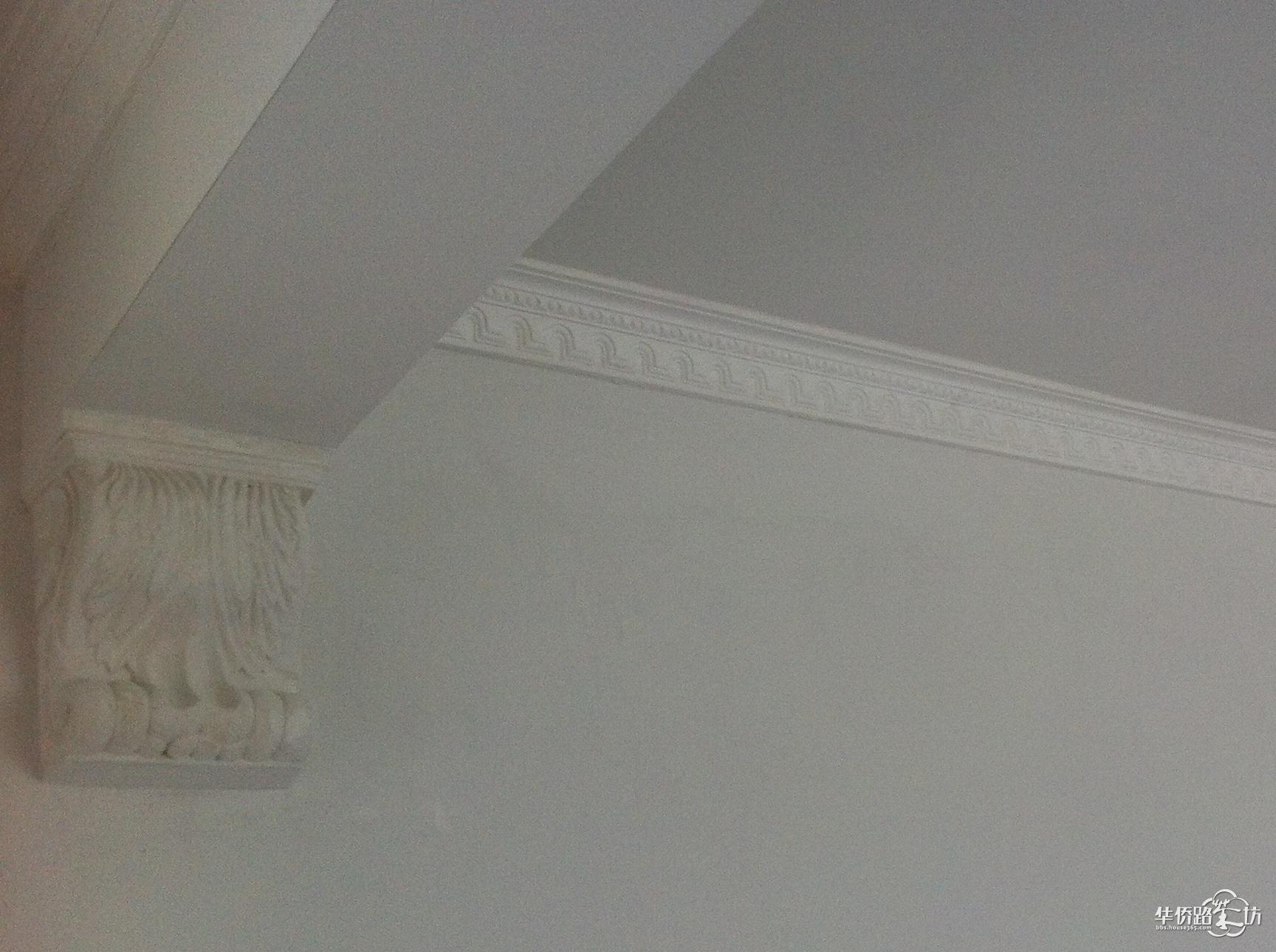 客厅的石膏线条