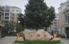 恒泰御庭园,杭州恒泰御庭园二手房租房