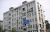青年路小区,杭州青年路小区二手房租房