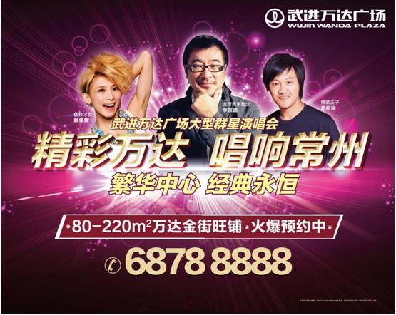 春光灿烂猪八戒》,他是台湾著名的旅途音乐人