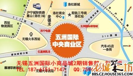 上海到青岛距离