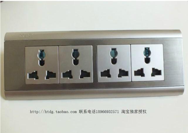 hute互特国际电工高端插座