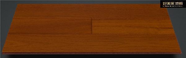 好美家地板 纯实木 东南亚柚木