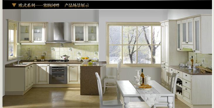 田园 厨房 整体橱柜 橱柜定制 现代橱柜 实木厨柜