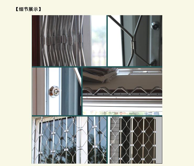 南京坤宁门窗科技有限公司之实心不锈钢