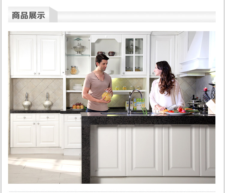 欧睿宇邦橱柜南京销售中心之欧睿宇邦 整体厨柜 欧式图片