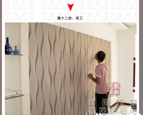 纸尚美学解读:墙纸怎么贴?如何施工?墙纸施工流程!