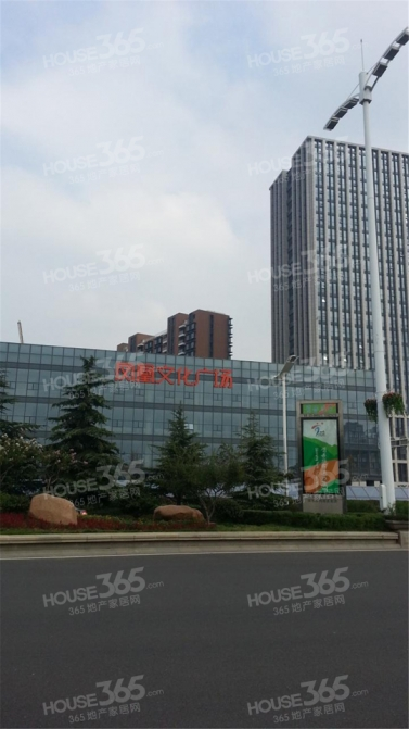 凤凰文化广场197㎡可注册公司整租精装