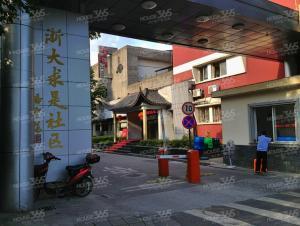求是新村,杭州求是新村二手房租房