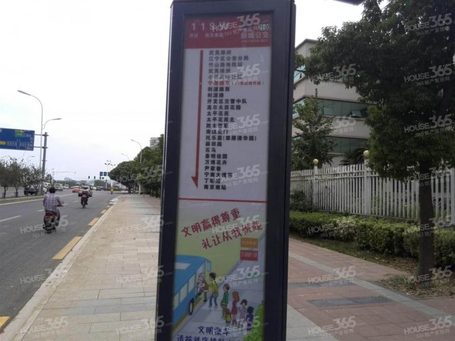 诚基名苑40.07平米2012年可注册公司精装