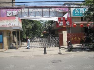 西京社区,西安西京社区二手房租房