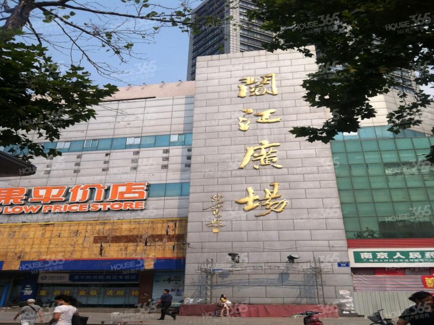 阅江广场1室1厅1卫84平方产权房精装
