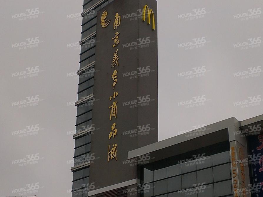 金玉 满 堂 商业地产专营 地铁口 房主降价包税 年租4万8递增10点