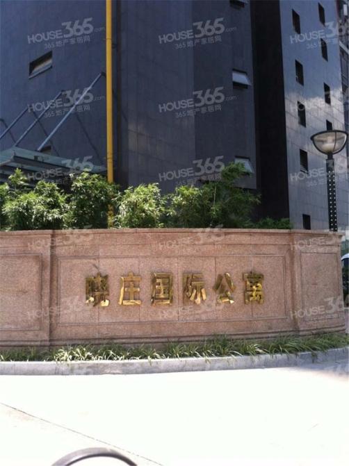 晓庄国际广场130㎡可注册公司整租精装