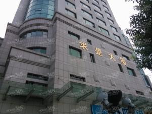求是大厦,杭州求是大厦二手房租房