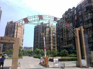 凤凰北苑,杭州凤凰北苑二手房租房