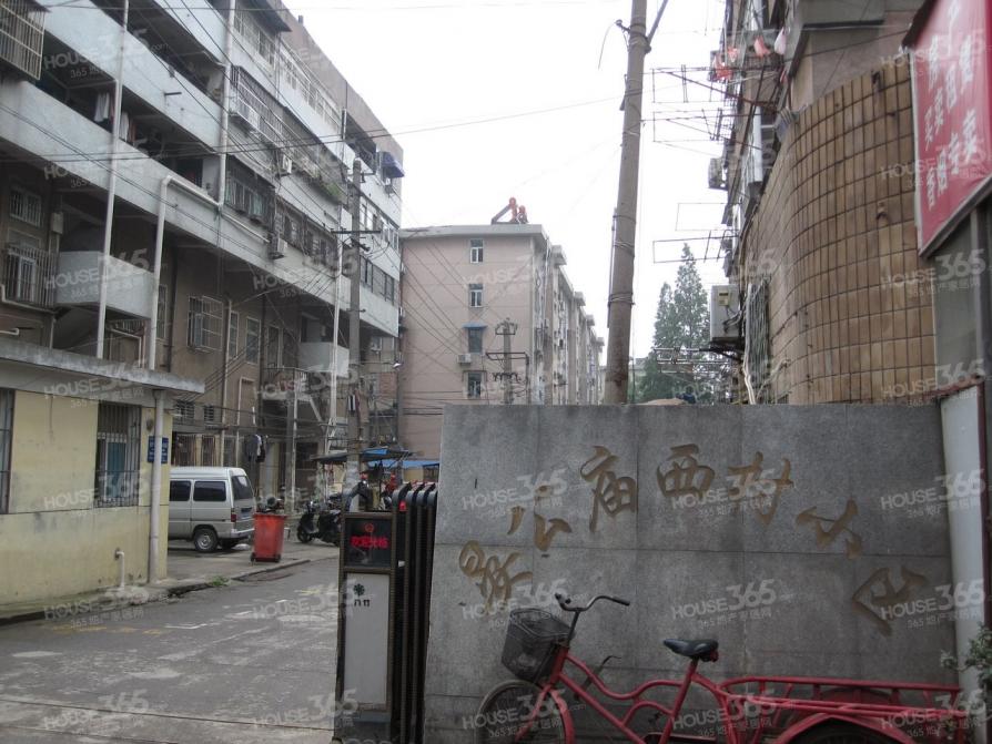 晏公庙西村2室1厅1卫59平方产权房精装