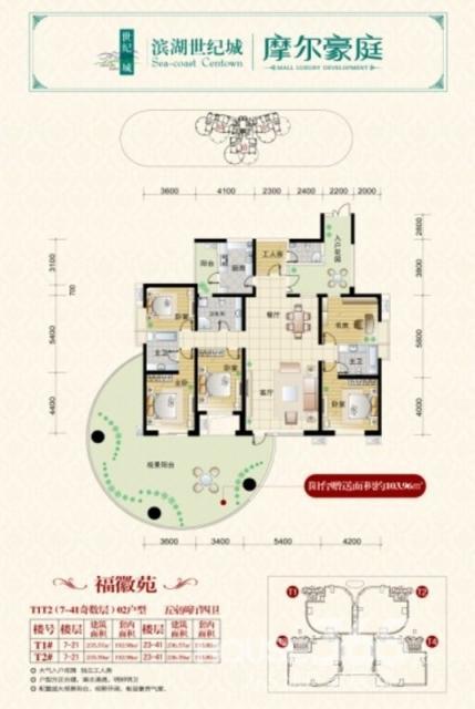 二百平房屋设计图