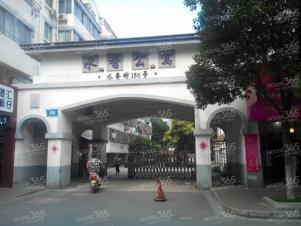 水香公寓,苏州水香公寓二手房租房