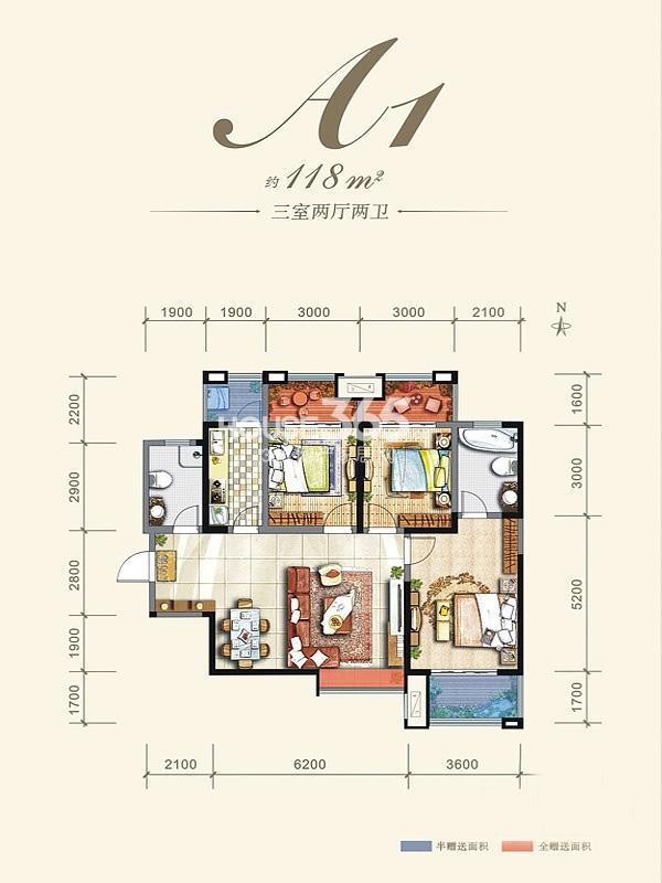 阳光城西西里A1户型平面图3室2厅2卫1厨 118.00㎡