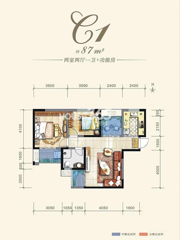 阳光城西西里C1户型图平面2室2厅1卫1厨 87.00㎡