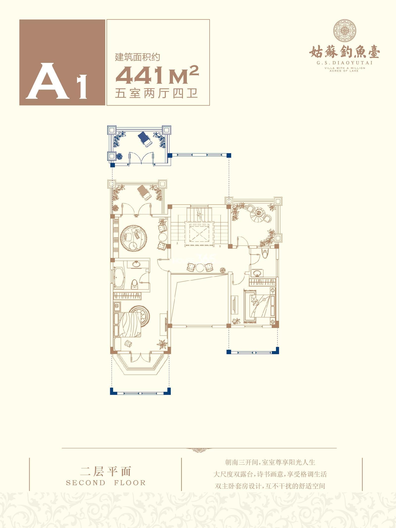 A1户型五室两厅四卫441平米 二层平面图