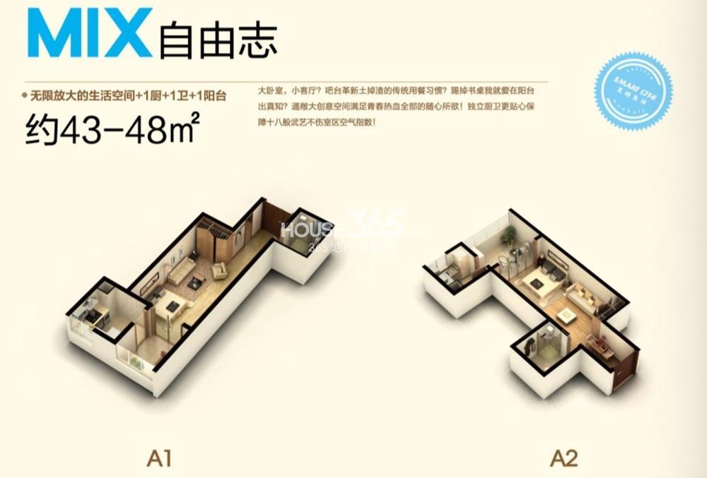 东方万汇城户型图