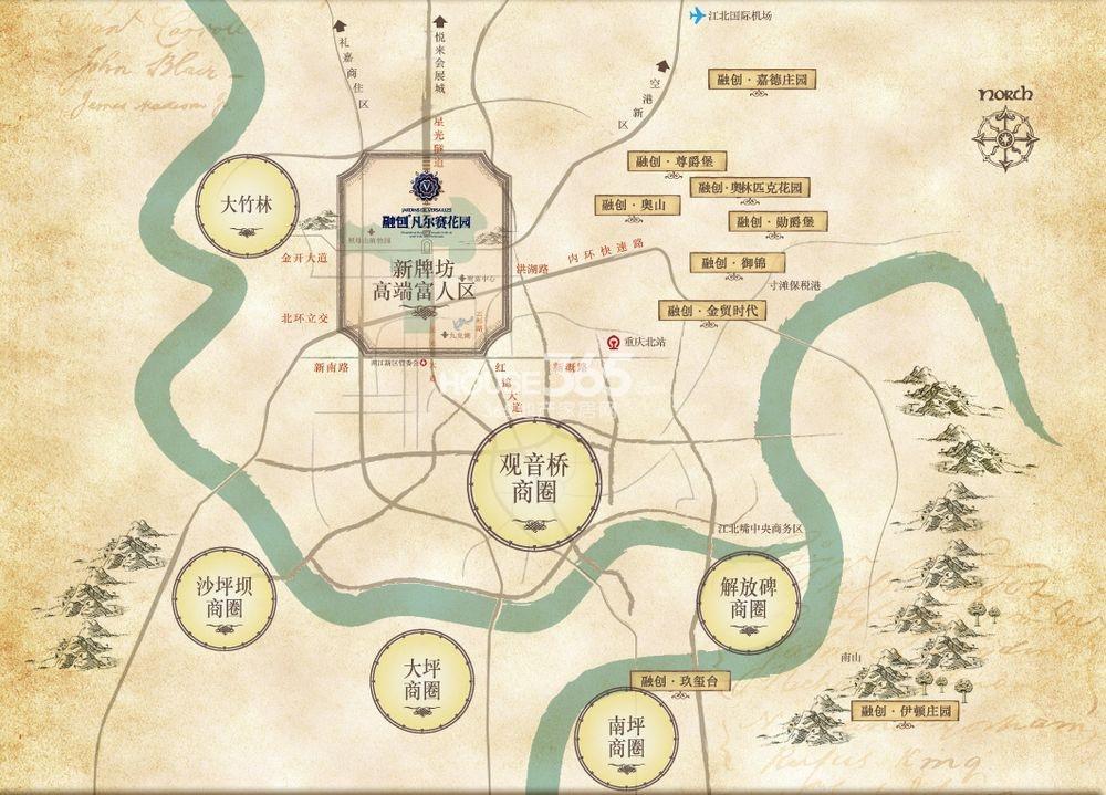 融创凡尔赛花园融创凡尔赛花园位置图-重庆365地产