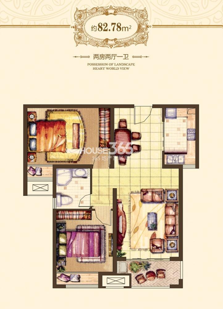 融侨观邸82.78平方米户型(6.19)