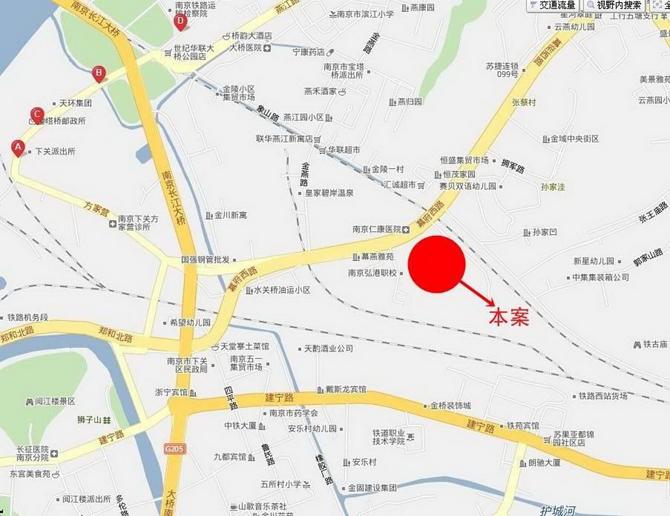 南京市鼓楼区宝塔桥街道