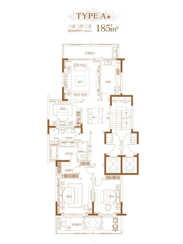 滟紫台A户型 185㎡ 三室两厅两卫
