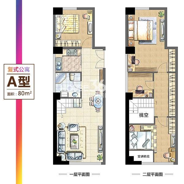 30平米复式公寓设计图展示