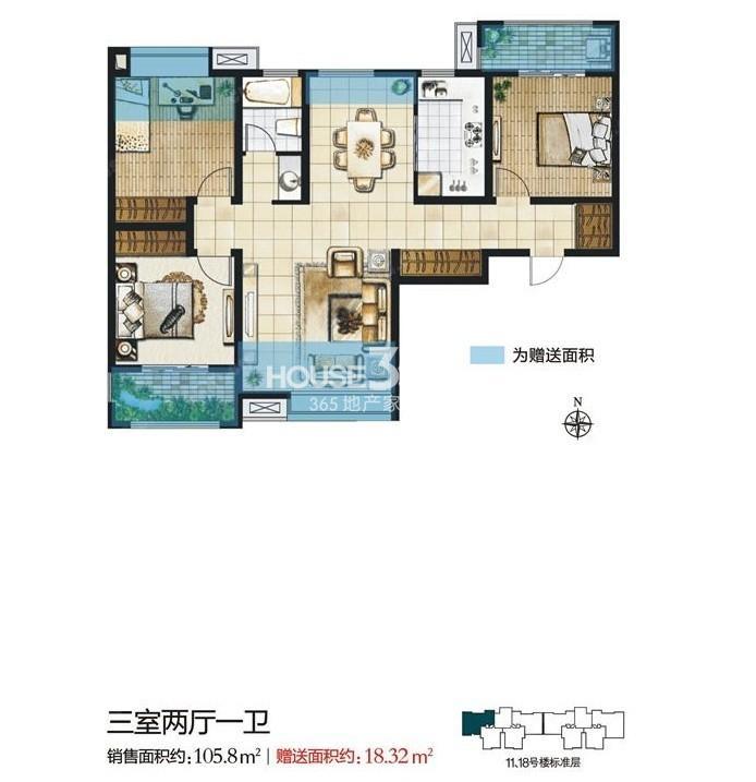 万景荔知湾11/18号楼A4户型3室2厅1卫1厨 105.8㎡