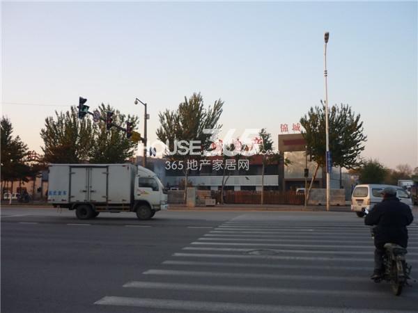 锦城邻里项目售楼处处于建设中实景图12月