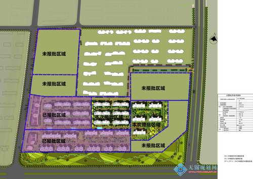 滨湖新城2号地块商业及居住用房(d2,d5)规划设计方案批前公示
