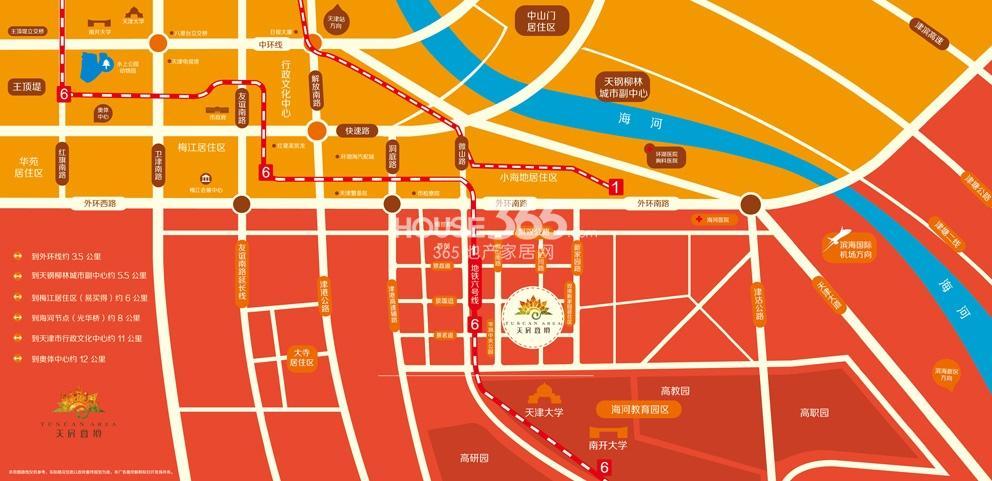 天房意境交通图
