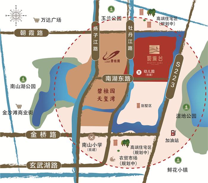 观澜臺交通图
