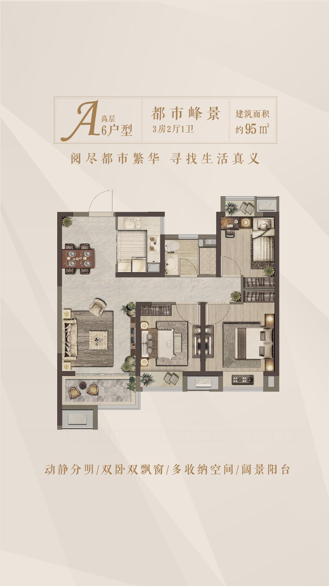 绿地新里城公寓户型图