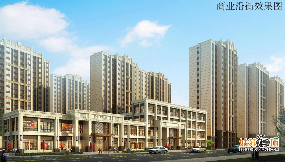 金科天籟城未來的沿街商鋪立面效果圖