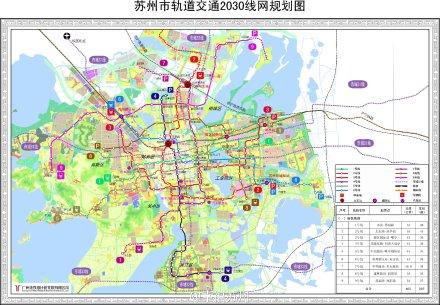 > 苏州市轨道交通2030线网规划图,9条线路一览.图片