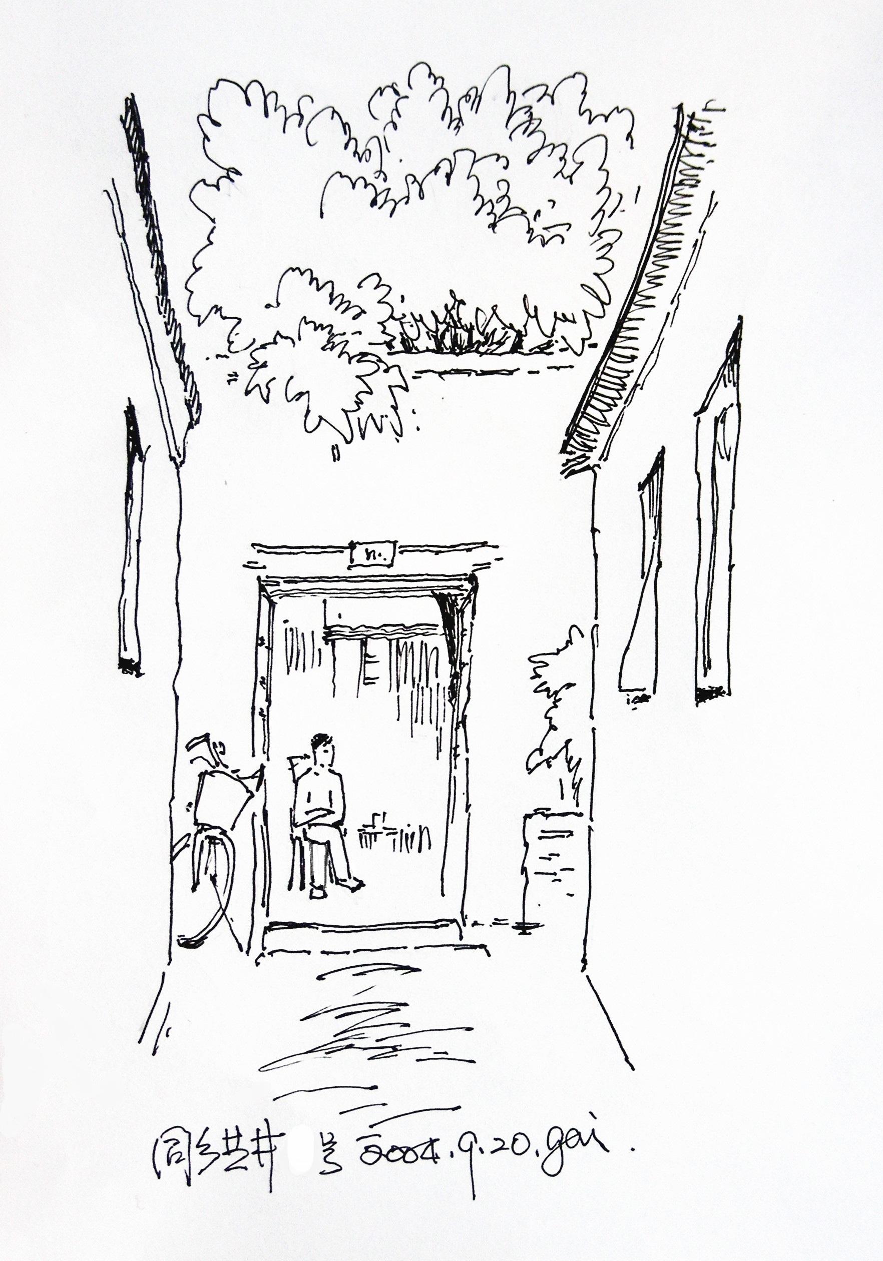 简笔画 手绘 线稿 1764