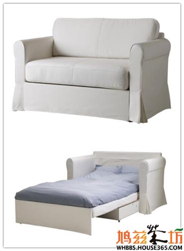 宜家单人沙发床小户型必备