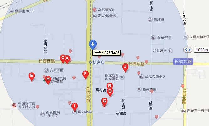 小区周边的小学校有:新城区张家庄小学,,长缨路小学,,西安